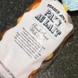トレジョのミルクパン