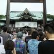 雨の靖國神社