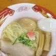 お気に入りの1杯に出会うためのお祭り・新宿大久保公園「大つけ麺博」第三陣