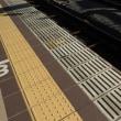 登戸駅1番線新設工事レポート19