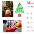 2018娘ちゃんカレンダー