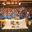 日本学生選手権 最終日