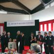 足利工業大学創立50周年 記念祝賀会 鏡開き