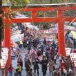 「ニッポン大好き!」神様に愛されている国・日本