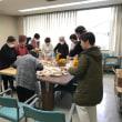 1・12 新春八尾北団結旗びらき 速報