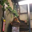 深大寺と鬼太郎茶屋