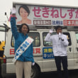 選挙戦最終日