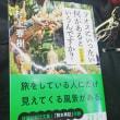 立ち読み☆