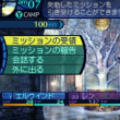 新・世界樹の迷宮 プレイ日記 その1