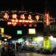 台北跨年旅行 (南機場夜市)