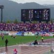 ステラ 勝利の女神になれず~残念!  ヴァンフォーレ甲府 vs FC東京