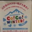 GO!GO ! WINTER!!