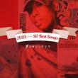 2005 — 50 Best Songs