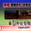 「第22回座間市新春祭囃子たたき初め大会」始まる!!