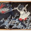 【元八咫烏:竹内宿禰の末柄でもあられる坂本氏の分かりやすい部分から選別し学びませんか?】第19回坂本塾・7  5つの世界 地底人なんていません。