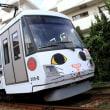玉電開業110周年記念の招き猫電車