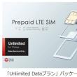 So-netのプリペイドSIM、訪日外国人向けの新プランを提供開始