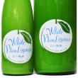◆梅酒◆福岡県・みいの寿 三井の寿 白い梅酒 8度 ニューラベル 三井の寿特約店限定品