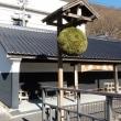 信州上田・・・旧北国街道をゆく・・・街道集落「塩尻」・・・創業300年余の造り酒屋を見る