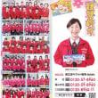 新広島ヤクルト販売㈱いつものお姉さん初仕事!いつも明るい笑顔で頑張るお姉さん応援します。