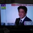■ 安倍晋三/首相・続投~3選