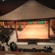昨日は、喜多六平太記念能楽堂で狂言鑑賞してきました