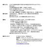 K-Tennis Trainingジュニアオータムキャンプのお知らせ(2260)