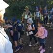 旭区BS・GS合同スカウト大会 横浜動物園ズーラシアでポイントラリー