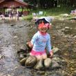 河川環境楽園で水遊び