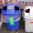 ゴミ箱の投入口が分かれている理由