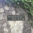 深大寺と水生植物園と吉祥寺