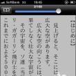 日記(6.23)コラム「宇宙軍」