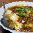 02月17日 麻婆豆腐