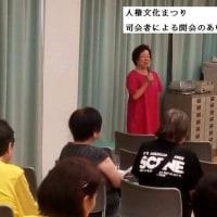 平成29年度 ふれあい夜店と人権文化まつり