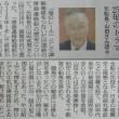 廃船後30年関連記事
