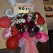 川越市 お誕生日のバルーンスタンド花
