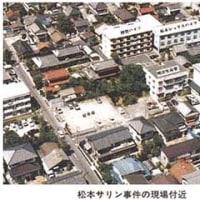 加藤厚労大臣の問責決議案 与党など反対多数で否決(18/06/27)
