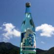 大洋盛「純米吟醸原酒スカイブルーラベル」