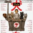 【映画】犬ヶ島…色々気になるところはあるけど素晴らしいストップモーション・アニメ