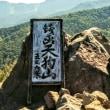 [小樽]銭函天狗山登山です。