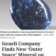 ダイヤモンドよりも高価になる可能性の新鉱石!?