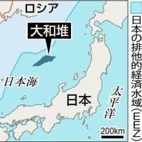 南朝鮮警備艇 日本漁船に日本のEEZ内で操業停止要求=政府、韓国当局に抗議