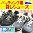 バッティング貸靴(女性専用)!!