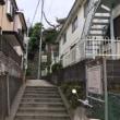 横浜・山手教会近くの坂道と指扇駅駅前広場の写真 両者は無関係です