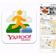 ヤフーのマップアプリ「Yahoo!地図」が全面リニューアル「Yahoo! MAP(ヤフー・マップ)」に!