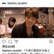 ( °艸°)?今日1月13日(土)夜11時「ファッション通信」にジェジュン?!