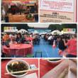 上野で台湾フェスやってるよ!