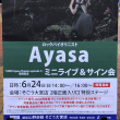 Ayasa サイン会 18.06.24