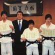 知的障害がある神奈川県の柔道選手4人が初段へ!