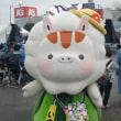 第71回 香川丸亀国際ハーフマラソン